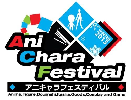 ani-chara-festival