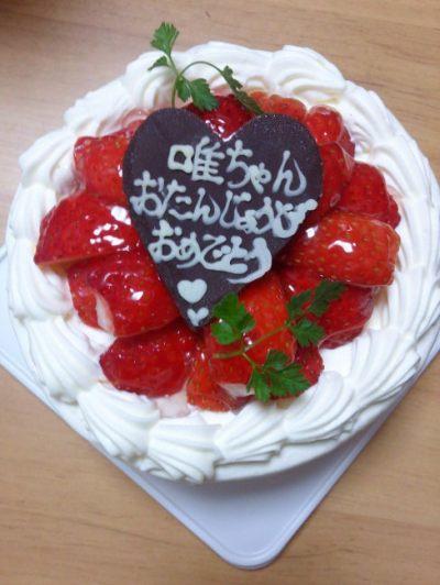 happy-birthday-hirasawa-yui-2013-08