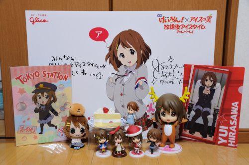 happy-birthday-hirasawa-yui-2013-17
