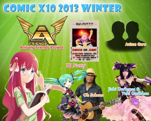 comic-x10-2013-winter-00