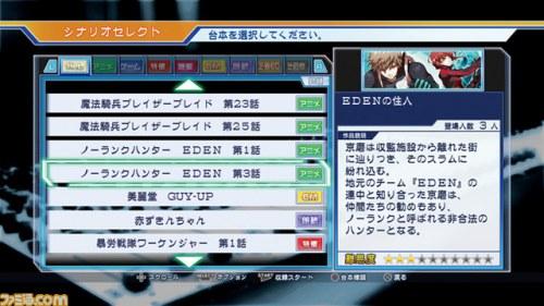 cv-casting-voice-game-revealed-08