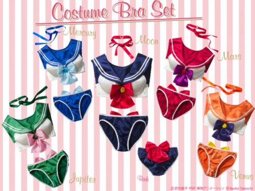 sailor-moon-offer-official-bra-and-panties-01