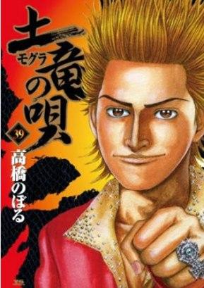 59th-shogakukan-manga-award-04