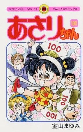 59th-shogakukan-manga-award-05