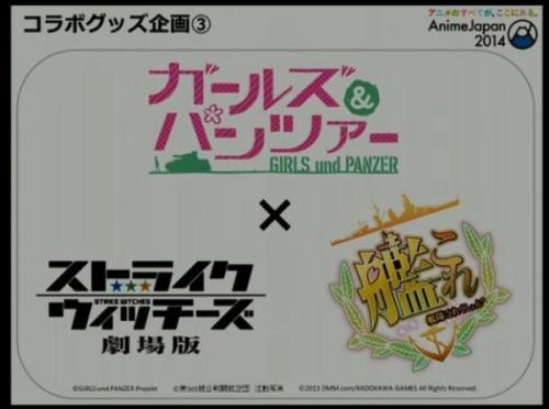 animejapan-2014-events-announce-big-collaboration-03