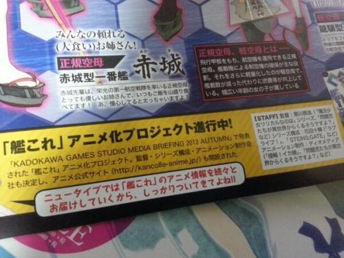 kantai-collection-anime-staff-reveal