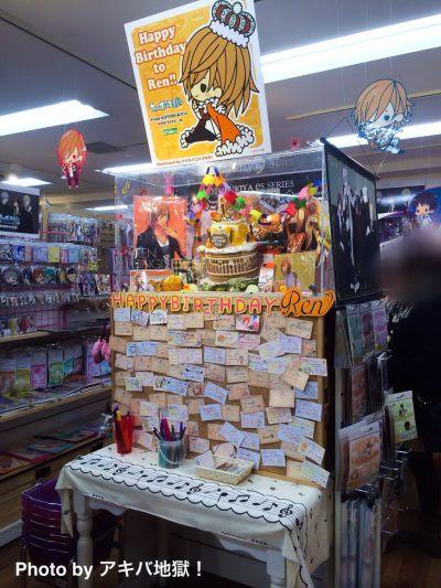 fans-cerebrate-birthday-jinguuji-ren-01