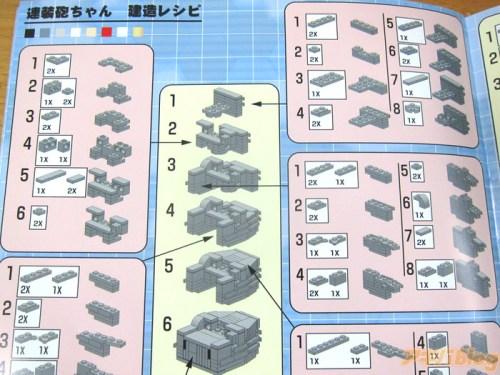 how-to-build-shimakaze-legos-doujin-07