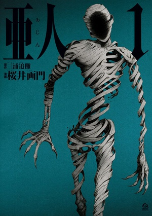 top-manga-of-2014-rank-by-japan-bookstore-employees-02