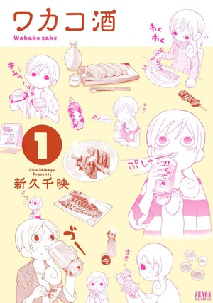 top-manga-of-2014-rank-by-japan-bookstore-employees-10