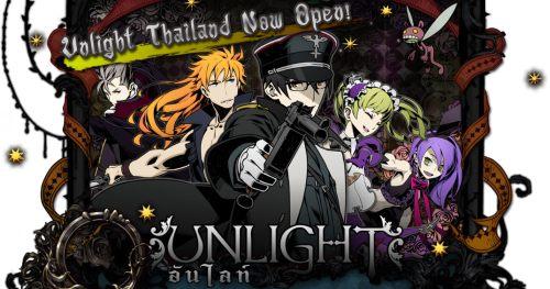 unlight-02