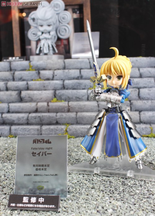 wonder-festival-2014-winter-part-1-parfom-01