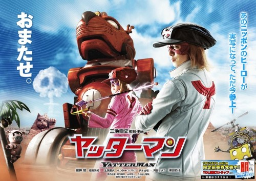 worst-live-action-from-anime-and-manga-10-2