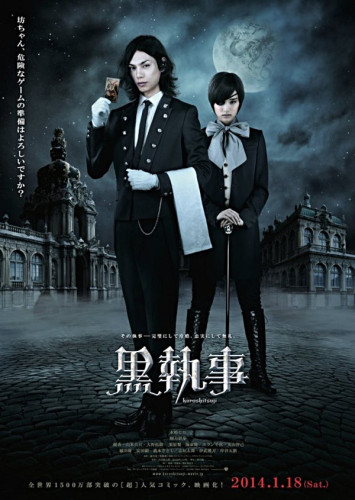 worst-live-action-from-anime-and-manga-10-3