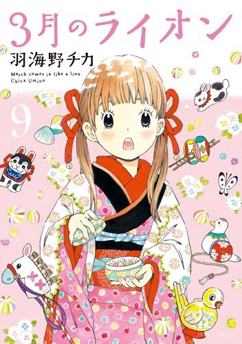 18th-tezuka-osamu-cultural-prizes-awards-01