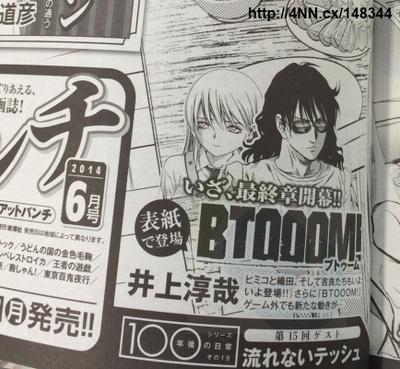 btooom-enter-final-arc