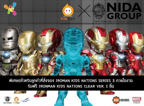 poster-promotion-kids-nations