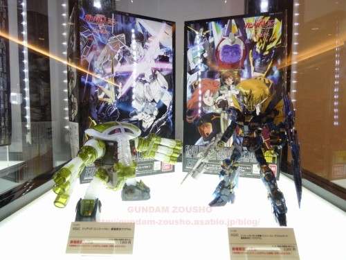 full-frontals-auris-hguc-neo-zeong-displayed-at-shinjuku-piccadilly-to-promote-movie-ep-7-17