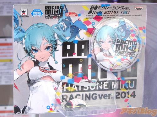 racing-miku-2014-show-new-race-car-17
