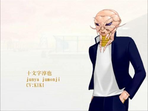 Creature-to-Koi-Shiyo-05
