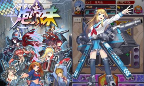 chinese-smartphone-game-rips-off-kantai-collection-and-pixiv-artworks-01
