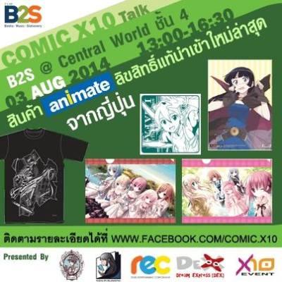 comic-x10-talk-02
