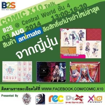 comic-x10-talk-04