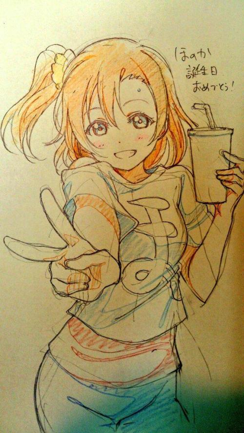fans-cerebrate-kousaka-honoka-birthday-2014-16