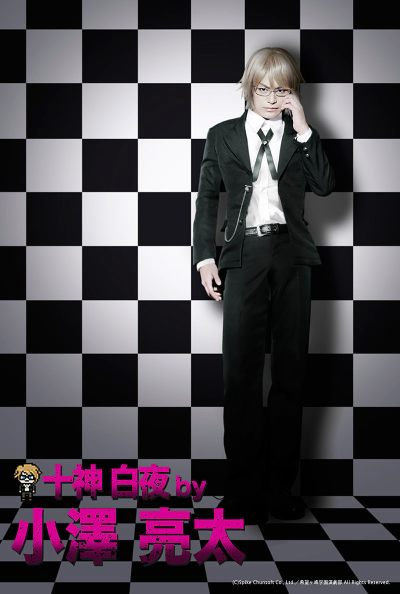 danganronpa-stage-play-cast-fabulous-costume-03