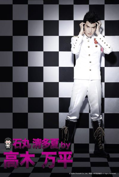 danganronpa-stage-play-cast-fabulous-costume-06