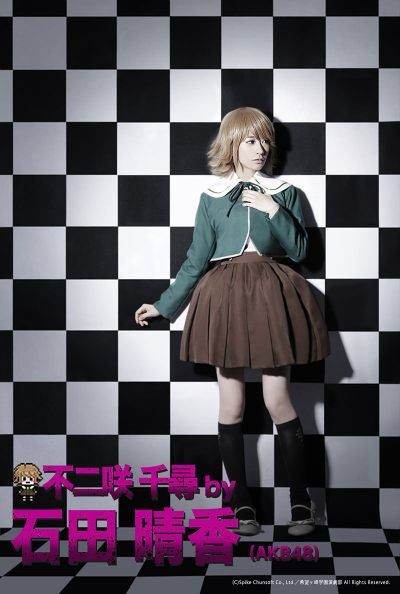 danganronpa-stage-play-cast-fabulous-costume-09