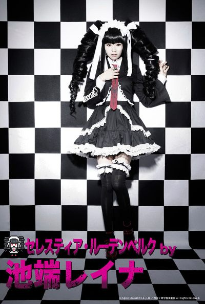 danganronpa-stage-play-cast-fabulous-costume-11