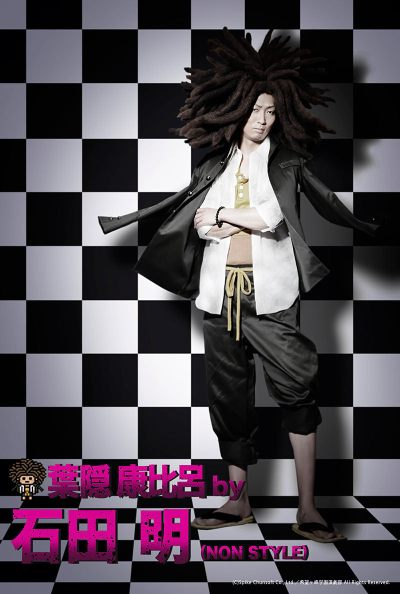 danganronpa-stage-play-cast-fabulous-costume-16
