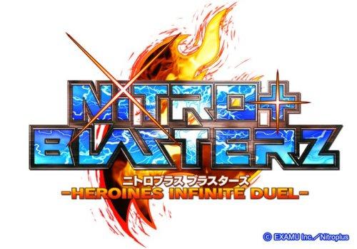 Nitroplus-Blasters-01