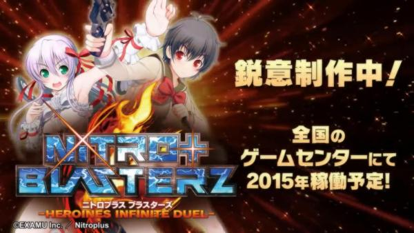 nitro+blaster-23