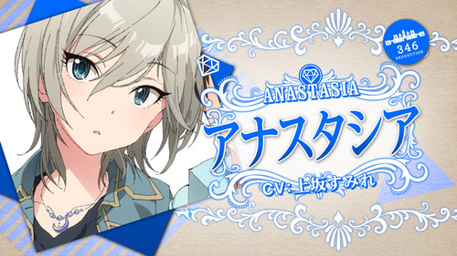 the-idol-master-cinderella-girls-new-pv-and-global-streaming-revealed-06