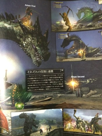 capcom-announce-dragons-dogma-online-02