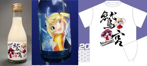 grisaia-no-kajitsu-join-lucky-star-for-new-year-festival-04