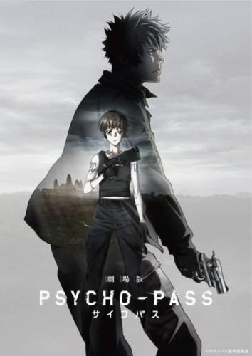 psycho-pass-film-2nd-trailer