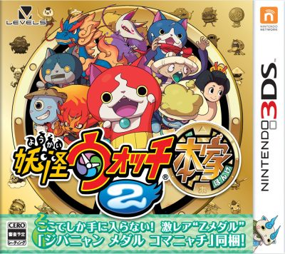top-game-sales-in-japan-2014-by-famitsu-01