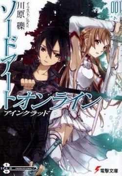 top-selling-light-novels-in-japan-2014-02