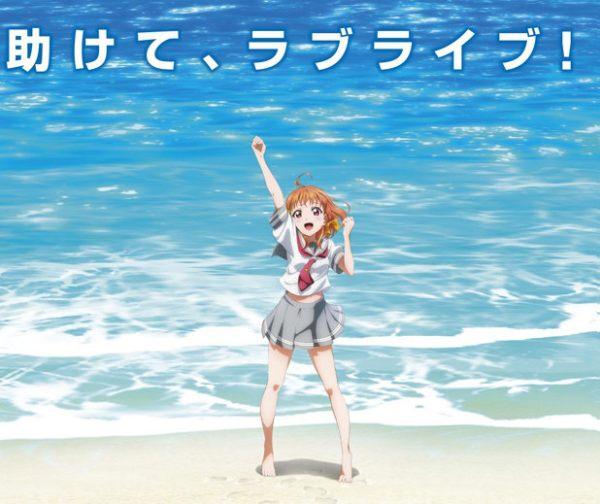 love-live-sunshine-coming-soon-02