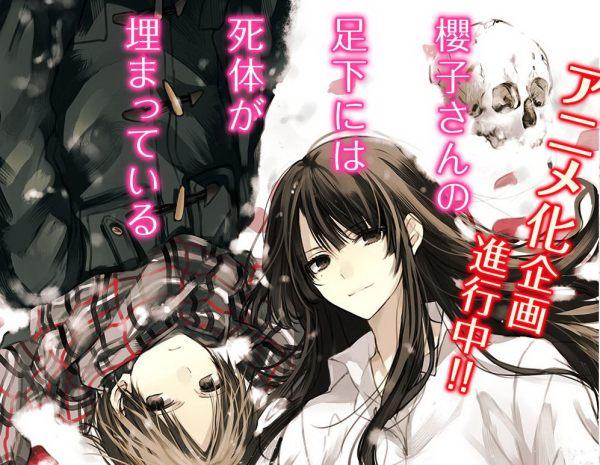 sakurako-san-no-ashimoto-ni-wa-shitai-ga-umatteiru-light-novels-get-anime-04