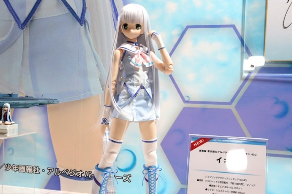wf-2015-winter-azone-doll-04