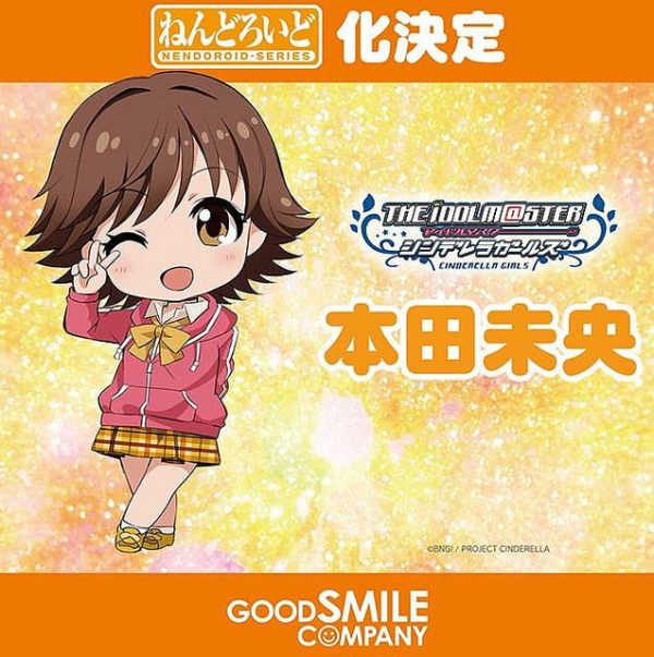 wf-2015-winter-nendoroid-04