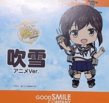 wf-2015-winter-nendoroid-05