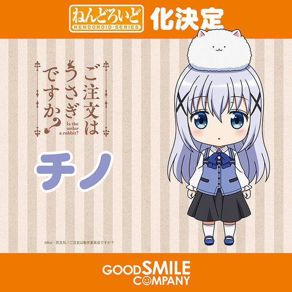 wf-2015-winter-nendoroid-17