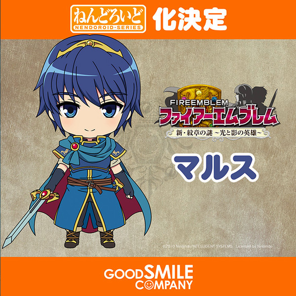 wf-2015-winter-nendoroid-26