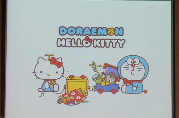 xkitty_doraemon_201