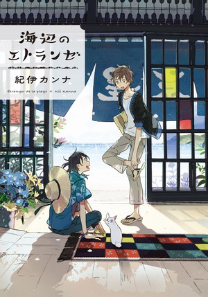 japan-bookstore-employees-rank-top-boys-love-manga-of-2014-05